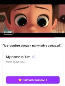 Cake приложение обзор картинка