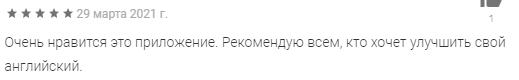 Приложение WordBit отзывы фото