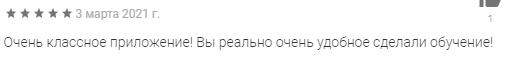 WordBit отзывы картинка